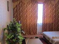 Сдается посуточно 1-комнатная квартира в Брянске. 40 м кв. проспект станке-димитрова 67