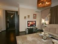 Сдается посуточно 5-комнатная квартира в Москве. 140 м кв. Страстной бульвар, дом 4 стр 1