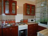 Сдается посуточно 2-комнатная квартира в Пятигорске. 0 м кв. Фучика 2