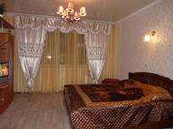 Сдается посуточно 1-комнатная квартира в Орле. 50 м кв. ул.Латышских стрелков,45.