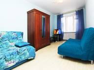 Сдается посуточно 2-комнатная квартира в Москве. 46 м кв. 2-й Красногвардейский проезд, д. 10 а