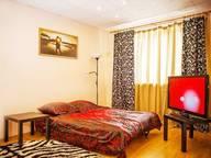 Сдается посуточно 1-комнатная квартира в Саранске. 32 м кв. проспект 50 лет Октября, 13