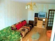 Сдается посуточно 2-комнатная квартира в Тольятти. 45 м кв. улица Тополиная дом 23