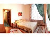 Сдается посуточно 2-комнатная квартира в Санкт-Петербурге. 65 м кв. пр. Гражданский 92к1