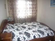 Сдается посуточно 2-комнатная квартира в Челябинске. 50 м кв. ул.Плеханова, 28