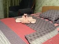 Сдается посуточно 1-комнатная квартира в Нижнекамске. 38 м кв. Химиков, д. 57