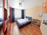 Сдается посуточно 1-комнатная квартира в Кургане. 0 м кв. улица Пичугина, 6