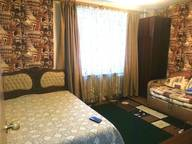 Сдается посуточно 2-комнатная квартира в Москве. 45 м кв. Ракетный бульвар,1