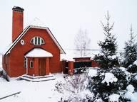 Сдается посуточно коттедж в Казани. 145 м кв. пос. Гаврилково ул. Дорожная, 109