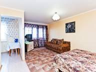 Сдается посуточно 1-комнатная квартира в Тюмени. 33 м кв. Республики 188