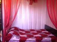 Сдается посуточно 1-комнатная квартира в Краснодаре. 40 м кв. Зиповская 5/3