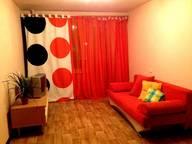 Сдается посуточно 2-комнатная квартира в Казани. 60 м кв. Блюхера 2