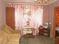 Сдается посуточно 3-комнатная квартира в Твери. 60 м кв. ул. Кирова, 7а