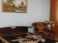 Сдается посуточно 1-комнатная квартира в Уфе. 36 м кв. Российская 25