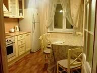 Сдается посуточно 3-комнатная квартира в Красноярске. 93 м кв. Вавилова 27 а