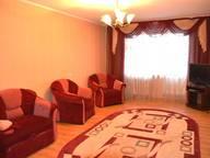 Сдается посуточно 3-комнатная квартира в Брянске. 110 м кв. Ромашина, 32