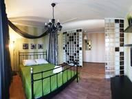 Сдается посуточно 2-комнатная квартира в Красноярске. 53 м кв. Менжинского 10ж (2)