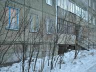 Сдается посуточно 2-комнатная квартира в Мурманске. 37 м кв. проезд Северный 10