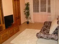 Сдается посуточно 2-комнатная квартира в Мурманске. 44 м кв. Полярные Зори  41/1
