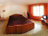 Сдается посуточно 1-комнатная квартира в Тюмени. 53 м кв. пермякова  76 корп. 2