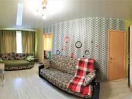 Сдается посуточно 2-комнатная квартира в Омске. 48 м кв. проспект Карла Маркса 89