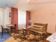 Сдается посуточно 1-комнатная квартира в Екатеринбурге. 32 м кв. Шевченко,15