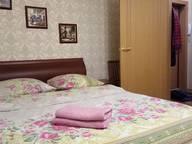 Сдается посуточно 1-комнатная квартира в Пензе. 36 м кв. Терновского 207