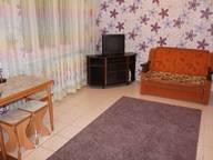 Сдается посуточно 1-комнатная квартира в Нижнем Новгороде. 36 м кв. ул. Бульвар Мира д.10