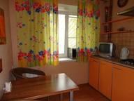 Сдается посуточно 1-комнатная квартира в Саратове. 36 м кв. улица Большая Казачья, 116А