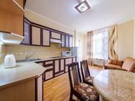 Сдается посуточно 1-комнатная квартира в Краснодаре. 50 м кв. улица Базовская Дамба, 8