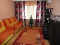 Сдается посуточно 2-комнатная квартира в Ростове-на-Дону. 60 м кв. проспект Космонавтов, 14