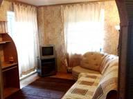 Сдается посуточно 1-комнатная квартира в Екатеринбурге. 38 м кв. Шейкмана 45