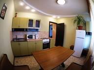 Сдается посуточно 1-комнатная квартира в Краснодаре. 38 м кв. ул. Монтажников, 5
