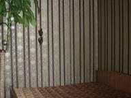 Сдается посуточно 1-комнатная квартира в Уфе. 35 м кв. ул. 50 лет СССР, 11