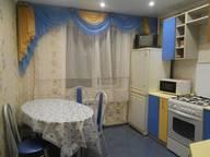 Сдается посуточно 1-комнатная квартира в Костроме. 38 м кв. ул. Мясницкая 106