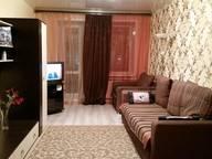 Сдается посуточно 3-комнатная квартира в Кургане. 68 м кв. ул. Савельева ,42