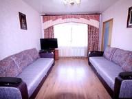 Сдается посуточно 2-комнатная квартира в Иркутске. 60 м кв. Дзержинского 20