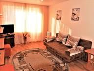 Сдается посуточно 2-комнатная квартира в Воронеже. 46 м кв. Карла Маркса 76