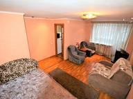 Сдается посуточно 1-комнатная квартира в Воронеже. 32 м кв. Плехановская 58-А