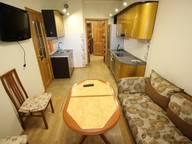 Сдается посуточно 2-комнатная квартира в Иркутске. 50 м кв. ул. Александра Невского, 17