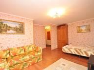 Сдается посуточно 1-комнатная квартира в Москве. 27 м кв. 2-ой Красногвардейский проезд, д. 8с1