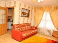 Сдается посуточно 1-комнатная квартира в Москве. 30 м кв. Шмитовский проезд, д. 42