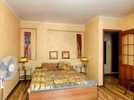 Сдается посуточно 1-комнатная квартира в Москве. 32 м кв. Фабрициуса улица, д. 6, стр.1