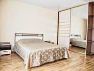 Сдается посуточно 2-комнатная квартира в Тюмени. 40 м кв. ул. Мельничная, д.83, корп.4