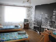 Сдается посуточно 1-комнатная квартира в Смоленске. 50 м кв. матросова, д. 12