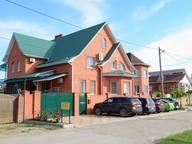 Сдается посуточно коттедж в Ейске. 23 м кв. Ейск.ул.Николаевская дом 25