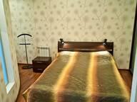 Сдается посуточно 1-комнатная квартира в Санкт-Петербурге. 59 м кв. Невский пр. 4