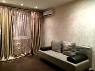 Сдается посуточно 1-комнатная квартира в Ростове-на-Дону. 40 м кв. Евдокимова 37