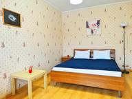 Сдается посуточно 1-комнатная квартира в Туле. 32 м кв. ул. Кирова, д. 151А