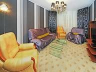Сдается посуточно 2-комнатная квартира в Нижнем Новгороде. 70 м кв. ул.Казанская набережная, д.5
